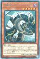 雷電龍-サンダー・ドラゴン (Rare/SOFU-JP019)サンダー3_闇5