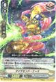 ダイヤモンド・エース RR VEB02/012(ディメンジョンポリス)