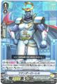 コマンダー・ローレル RR VEB02/011(ディメンジョンポリス)