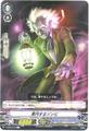 案内するゾンビ C VEB02/049(グランブルー)