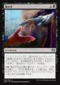 奥の手/Underhanded Designs/KLD-104/U/黒