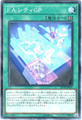 F.A.シティGP (Normal/EP18-JP031)1_フィールド魔法