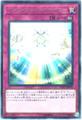 インヴィンシブル・ヘイロー (Rare/SOFU-JP076)2_永続罠