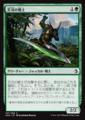 苦刃の戦士/Bitterblade Warrior/AKH-157/C/緑