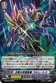 氷獄の死霊術師 コキュートス BT06/003(グランブルー)