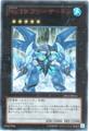 [Ultra] No.19 フリーザードン (6_X/水5/-)