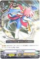 ういんがる VTD01/007(ロイヤルパラディン)