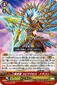 黄金竜 スピアクロス・ドラゴン RRR GBT03/005(ゴールドパラディン)