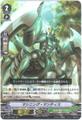 マシニング・マンティス RRR VEB01/009(メガコロニー)