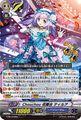 Chouchou 初舞台 ティルア(RRR仕様) GTD14/003(バミューダ△)