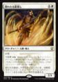 隠れたる龍殺し/Hidden Dragonslayer/DTK-023/R/白