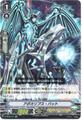 アポカリプス・バット RR VBT04/015(シャドウパラディン)
