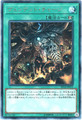 ヴェンデット・チャージ (Rare/EP18-JP013)1_速攻魔法