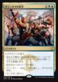 オジュタイの命令/Ojutai s Command/DTK-227/R/混色