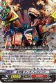 古代竜 ティラノレジェンド BT11/013(たちかぜ)