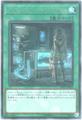 オルフェゴール・プライム (Rare/SOFU-JP058)オルフェゴール1_通常魔法