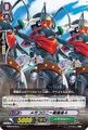 メガコロニー戦闘員A BT02/078(メガコロニー)