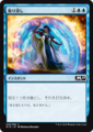 取り消し//M19-048/C/青