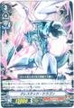 クレステッド・ドラゴン VTD02/003(かげろう)