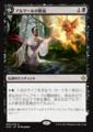 アルゲールの断血/アクロゾズの神殿/Arguels Blood Fast/Temple of Aclazotz/XLN-090/R/黒