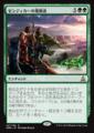ゼンディカーの復興者/Zendikar Resurgent/OGW-147/R/緑