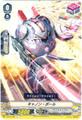 キャノン・ボール C VBT01/082(ノヴァグラップラー)