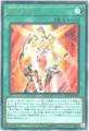 銀河天翔 (Rare/SOFU-JP056)1_通常魔法