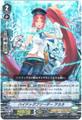ハイドッグブリーダー アカネ RRR VBT01/006(ロイヤルパラディン)