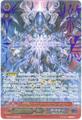 終焉のゼロスドラゴン ダスト ZR GBT14/003(ダークゾーン)