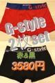G-style 黒×赤2枚SET (Mサイズ)