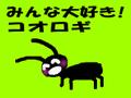 フタホシコオロギL(2.0cm) 100匹【通販の場合無保証】