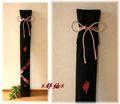 竹刀袋「桜花」