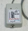 iPodリモコン(FK006)