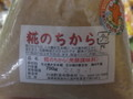 川添酢造の塩こうじ750g