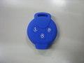 スマート451用シリコンキーカバー ブルー