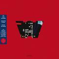 Uri Caine / Rhapsody in Blue (917 205-1) アナログLP
