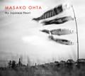Masako Ohta(大田麻佐子) / My Japanese Heart (910 264-2)
