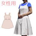 ジャンパースカート ダウンロードの型紙 婦人S/M/L/2Lサイズ【ダウンロード専用】