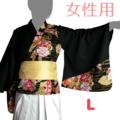 着物風ブラウスの型紙 婦人Lサイズ