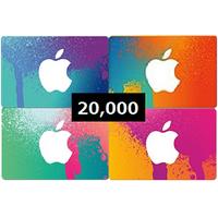 iTunes コード    20,000円
