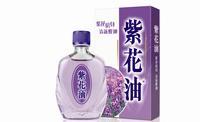 紫花油 Wah Sing Zihua 香港 台湾で大人気 万能オイル 26ml 【並行輸入】