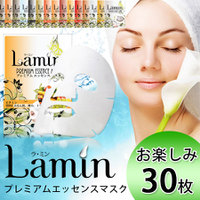 ラ・ミン プレミアムエッセンスマスク お楽しみ30枚セット 23g ×30枚