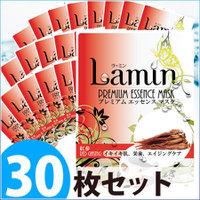 ラ・ミン プレミアムエッセンスマスク 紅参(高麗人参) 23g ×30枚