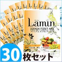 ラ・ミン プレミアムエッセンスマスク ビタミン 23g ×30枚