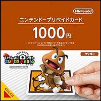 Nintendoプリペイドカード(1,000円)