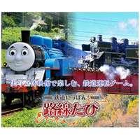 鉄道にっぽん!路線たび きかんしゃトーマス編 大井川鐵道を走ろう!【3DSゲームソフト】
