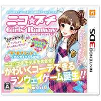 ニコ☆プチ ガールズランウェイ【3DSゲームソフト】