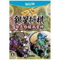 銀星将棋 強天怒闘風雷神【Wii Uゲームソフト】