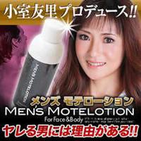 MEN'S MOTELOTION <メンズモテローション>
