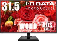 I-O DATA 量子ドットディスプレイ モニター WQHD 31.5インチ ADSパネル Adobe RGB,99% HDMI×3 DP×1 ブラック LCD-PHQ321XQB
